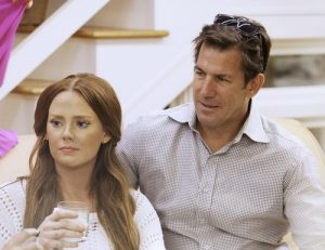 Kathryn Dennis and Thomas Ravenel