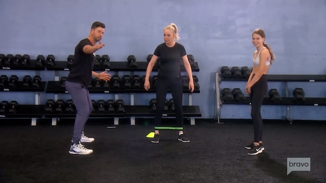 Shannon Beador Working Out