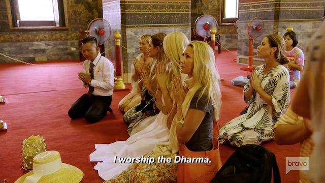 Real Housewives Of Dallas temple
